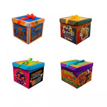 Caja Square Mini *4