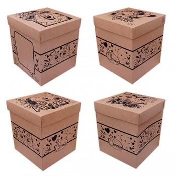 Caja Cubo *1 Kraft 20x17cm